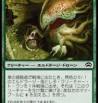 巣の侵略者/Nest Invader【Pauperカード個別考察】