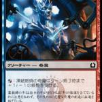 【対戦動画】赤青ミッドレンジ vs 青単コントロール