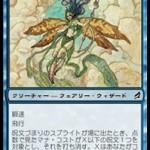 呪文づまりのスプライト/Spellstutter Sprite【Pauperカード個別考察】