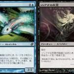 「カードアドバンテージ」を掘り下げる