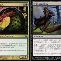 朽ちゆくヒルとグルマグのアンコウで攻める緑黒陰鬱デッキがPauperDE4-0