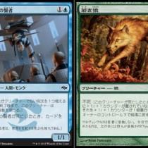 Pauperだからこそ強いカードの特徴6選