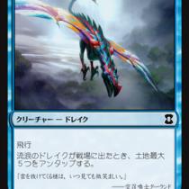 エターナルマスターズ公式フルスポイラー。優良カードが大量にコモン落ち!